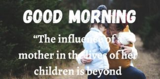 Good Morning Mom Quotes