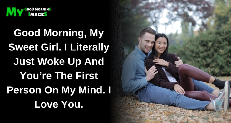 Flirty Good Morning Texts For Your Crush
