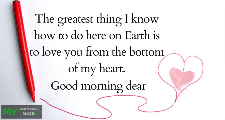 Good Morning Heart Rose Images