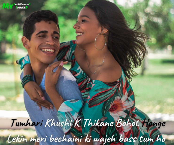 Good Morning Images For Husband In Hindi